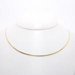 Fehér arany nyaklánc (Au929GT)