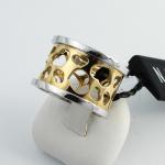 Nanis gyűrű (Au537GT)